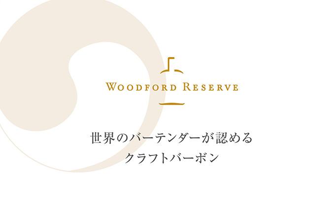 woodreserve