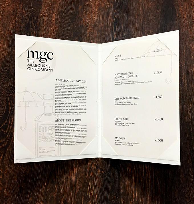 mgc メルボルン・ジン・カンパニー