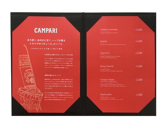 201804_campari_02